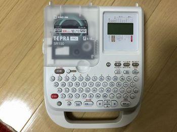 IMG_500000410.JPG
